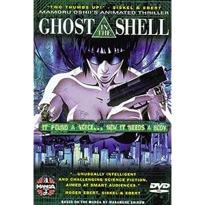 Amazon.com: Ghost in the Shell: Atsuko Tanaka, Iemasa Kayumi ...