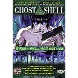 Ghost in the Shell ~ Atsuko Tanaka