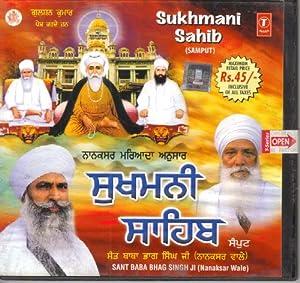 Amazon Com Sant Baba Bhag Singh Ji Nanaksar Wale