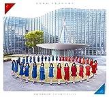 【Amazon.co.jp限定】それぞれの椅子(TYPE-D)(DVD付)(オリジナルポストカード付)