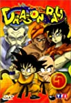 Dragon Ball - Vol.5 : Episodes 25 � 30