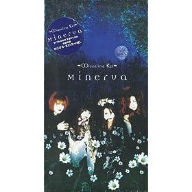 Minerva [VHS]