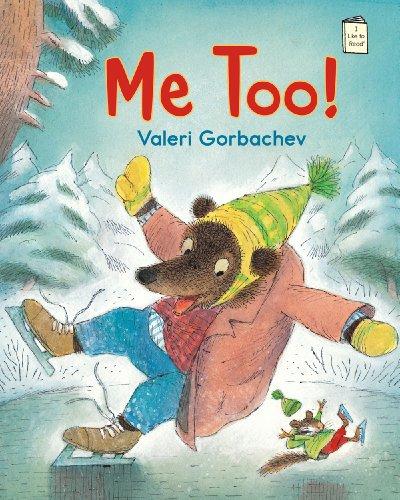 Me Too! (I Like to Read)