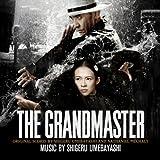 Grandmaster [Score Edition]