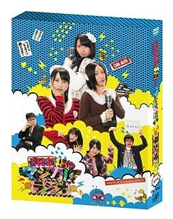 SKE48のマジカル・ラジオ DVD-BOX 通常版