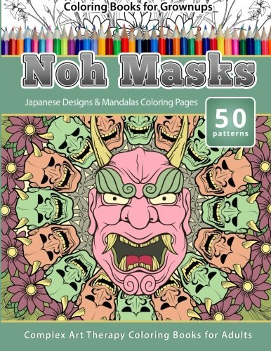 coloring-books-for-grownups-noh-masks-japanese-designs-mandalas-coloring-pages-complex-art-therapy-c