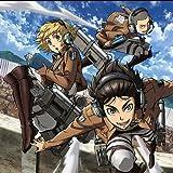 「進撃の巨人ラジオ~梶と下野の進め!電波兵団~」Vol.2