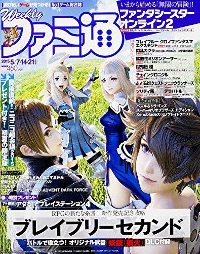週刊ファミ通 2015年5月7・14・21日合併号 [雑誌]