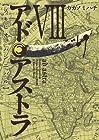 アド・アストラ -スキピオとハンニバル- 第8巻