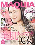 MAQUIA ( マキア ) 2010年 05月号 [雑誌]