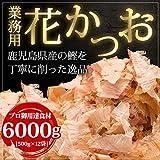 鰹節 かつお節 だし 出汁 削り節 花かつお 業務用 500g×12袋 鹿児島産