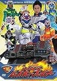 トミカヒーロー レスキューファイアー VOL.16 [DVD]