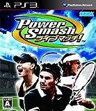 Power Smash ライブマッチ!