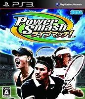 「Power Smash ライブマッチ!」