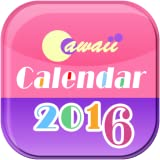 Cawaii Calendrier FR 2016...