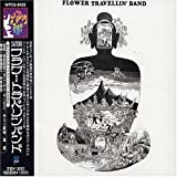 Flower Travelling Band -  Satori