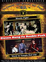 Classic Kung Fu Double Pack Vol 2: Story In Temple Red Lily