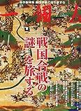 一個人 (いっこじん) 2013年 07月号 [雑誌]