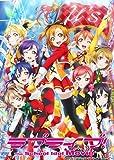 ���u���C�u! The School Idol Movie [Blu-ray]