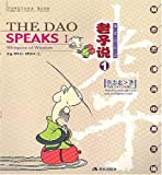 The Dao Speaks I: Whispers of Wisdom (English-Chinese)