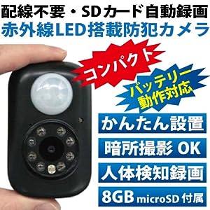 Hanwha SDHCカード付属 / SDカード録画 赤外線 & 人体検知センサー搭載 小型オートビデオレコーダー