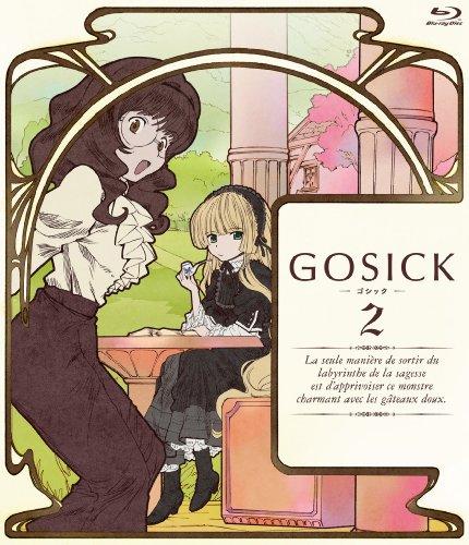 GOSICK-ゴシック-BD版 第2巻 [Blu-ray]