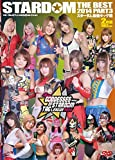 STARDOM THE BEST 2014 part.3 [DVD]