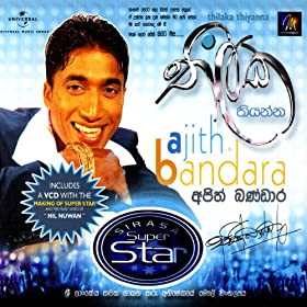 Amazon.com: Thilaka Thiyanna: Ajith Bandara: MP3 Downloads