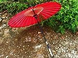 和傘 番傘紙傘 薄鬼桜や銀魂神楽コスプレにも 赤