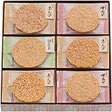「名古屋名物」桂新堂 炙り焼き詰合せ 21袋入 39663-0-0