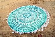Ombre Round Mandala Tassel Fringing B…