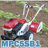 【北海道お届け不可】 マメトラ カルチシリーズ MPC5SB1 耕運機 トラクター 管理機 D代不
