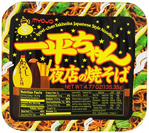 myojo-ippeichan-yakisoba-japanese-style-instant-noodles-477-ounce-tubs-pack-of-6-by-myojo-foods