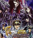 女神の戦士~Pegasus Forever