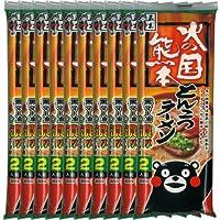 五木 火の国熊本 とんこつラーメン 250g×10個