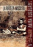 Acquista La Fortezza Nascosta (1958)