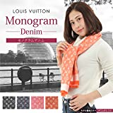 (デニムオレンジ) ルイヴィトン/LOUIS VUITTON モノグラム/ショール ストール スカーフ 【新古品】【未使用品】 [並行輸入品]