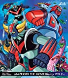 MAZINGER THE MOVIE Blu-ray VOL.2<��>