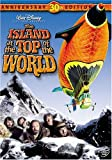 The Island At The Top Of The World (Bilingual)