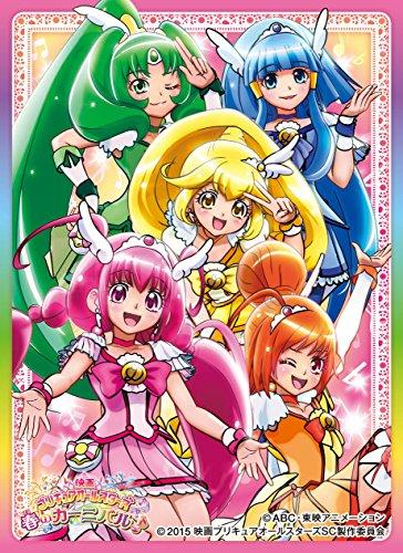 キャラクタースリーブ 映画プリキュアオールスターズ 春のカーニバル♪ スマイルプリキュア! (EN-059)