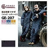 GRACE ENGINEERS(グレースエンジニアーズ) 防水 防寒 長袖 ツナギ GE-207 インディゴMIX 色:Indigo Mix サイズ:L
