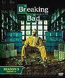 ソフトシェル ブレイキング・バッド シーズン5 BOX(4枚組) [DVD]