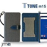 TONE m15 ケース JMEIオリジナルカルネケース VESTA グレー TSUTAYA スマホ トーンモバイル simフリー 携帯 スマホ カバー スマホケース 手帳型 ショルダー スリム スマートフォン