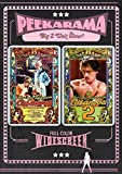 New Erotic Adventures of Casanova 1 & 2 [Import]