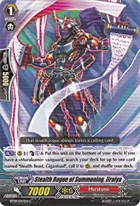 Cardfight!! Vanguard TCG - Stealth Rogue of Summoning, Jiraiya (BT09/047EN) - Booster Set 9: Clash of the Knights & Dragons