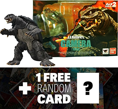 gamera s h monsterarts x gamera 2 advent of legion. Black Bedroom Furniture Sets. Home Design Ideas