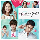 恋愛の発見 OST (KBS TVドラマ)(韓国盤)