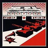 Red Star Revolt by Red Star Revolt (2013-08-03)