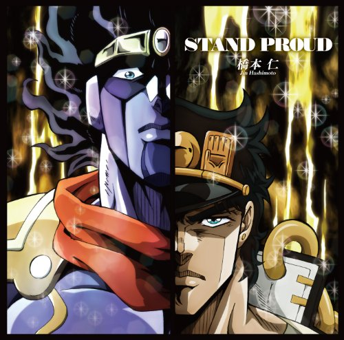 Animation - Stand Proud [Japan CD] 10004-84497
