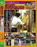 調教note Vol.50 しの[22歳]女子大生 [DVD]